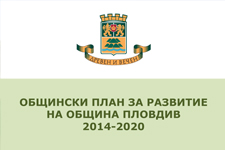 Municipal plan for development 2014 – 2020