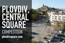 PLOVDIV CENTRAL SQUARE, ARCHITECTURAL COMPETITION