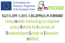 "Project ""Using mobile technology to improve policy Reform for Inclusion of Disadvantaged Groups in Education – mRIDGE"""